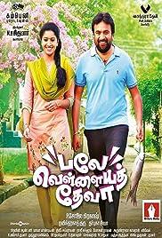 Balle Vellaiyathevaa Tamil(2016)