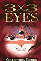Image of 3x3 Eyes: Legend of the Divine Demon
