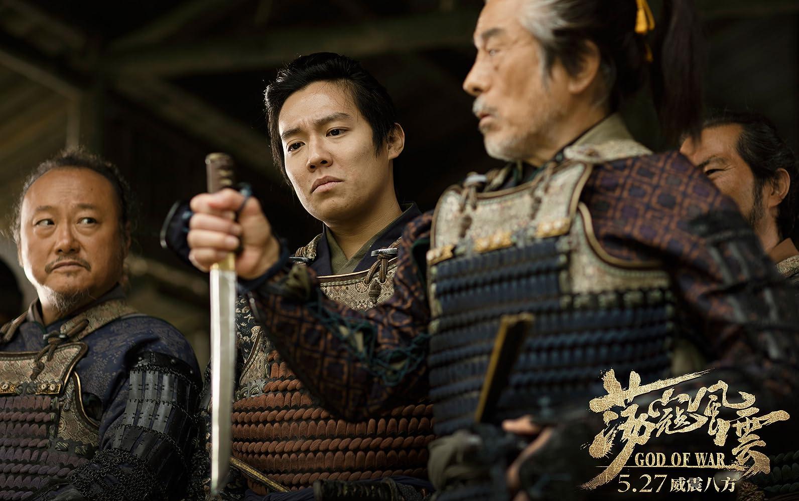 Dang kou feng yun (God of War)