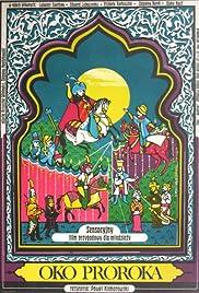 Oko proroka Poster