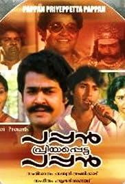 Pappan Priyappetta Pappan Poster