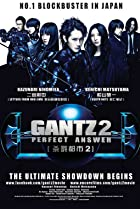 Image of Gantz: Perfect Answer