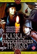 Skazka, rasskazannaya nochyu