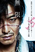 Image of Blade of the Immortal