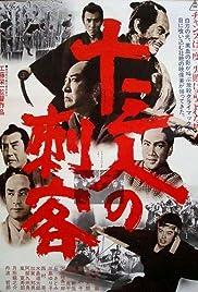Jûsan-nin no shikaku(1963) Poster - Movie Forum, Cast, Reviews
