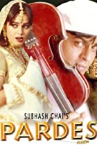 Image of Pardes
