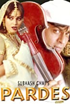 Primary image for Pardes