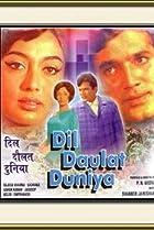 Image of Dil Daulat Duniya