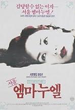 Seoul Emmanuelle
