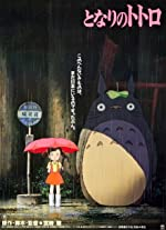 My Neighbor Totoro(1988)