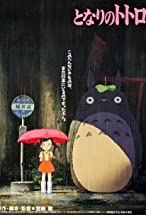 Primary image for My Neighbor Totoro