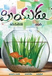 Priyudu Poster