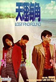 Tian ya hai jiao (1996) Poster - Movie Forum, Cast, Reviews