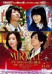 Miracle: Devil Claus' Love And Magic (2014)