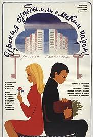 Ironiya sudby, ili S legkim parom! Poster - TV Show Forum, Cast, Reviews