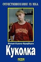Image of Kukolka