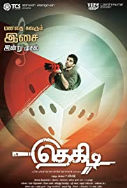 Thegidi (2014) Poster - Movie Forum, Cast, Reviews
