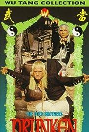 Gui ma tian shi(1984) Poster - Movie Forum, Cast, Reviews
