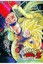 Watch Movie Dragon Ball Z: Wrath of the Dragon (1995)