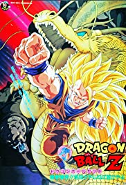 Dragon Ball Z: Wrath of the Dragon Poster