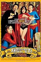 Image of Fun Movie