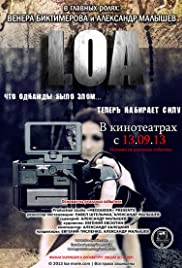 LoA Poster