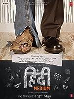 Hindi Medium(2017)