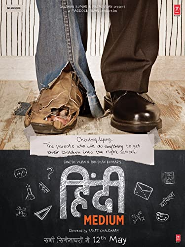 Download Hindi Medium Movie