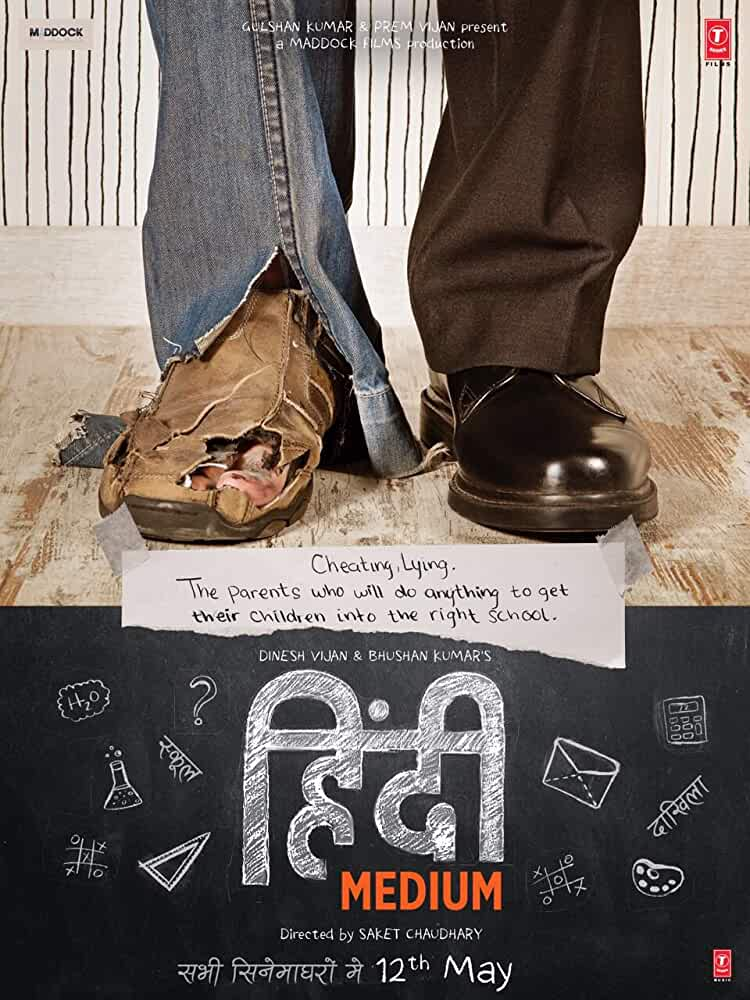 Hindi Medium 2017 Full Movie 720p HDRip Download With ESubs
