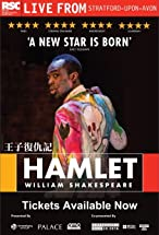 Primary image for Royal Shakespeare Company: Hamlet