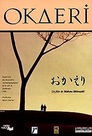 Okaeri(1995) Poster - Movie Forum, Cast, Reviews