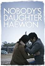 Primary image for Nobody's Daughter Haewon