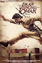 Paan Singh Tomar (2012) Poster