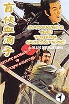 Image of Mang jian xue di zi