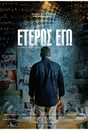 Eteros ego Poster