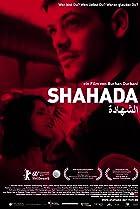 Image of Shahada