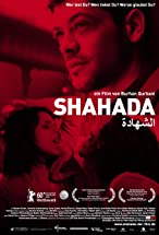 Primary image for Shahada
