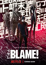 Blame(2017)