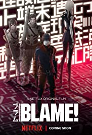 Blame! Película Completa HD 720p [MEGA] [LATINO]