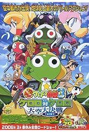 Nonton Film Keroro Gunsou Movie 3: Tenkuu Daikessen de Arimasu!(2008)