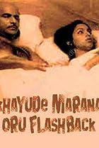 Image of Lekhayude Maranam: Oru Flashback