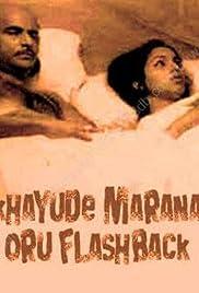 Lekhayude Maranam: Oru Flashback Poster