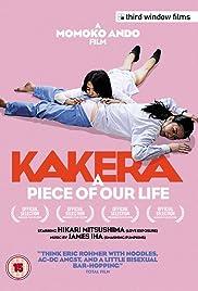 Kakera(2009) Poster - Movie Forum, Cast, Reviews