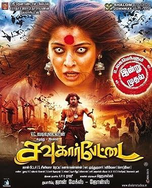 Sowkarpettai (2016) Download on Vidmate
