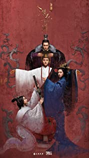 Secret of the Three Kingdoms poster