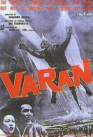 Daikaijû Baran(1958) Poster - Movie Forum, Cast, Reviews