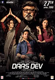 Daas Dev poster