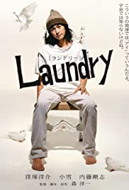 Laundry (2002) Poster - Movie Forum, Cast, Reviews