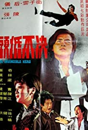 Mean Streets of Kung-Fu Poster