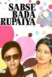 Sabse Bada Rupaiya Poster
